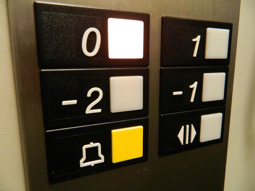 elevator-pitch-fahrstuhltasten-gross